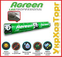 Агроволокно Agreen (чёрно - белое) 50г/м², 1,6х100 м., фото 1