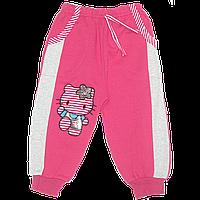 Детские спортивные штаны, плотный трикотаж с начесом, р. 86, 92, 98, 104, 110, Турция 110 Малиновый