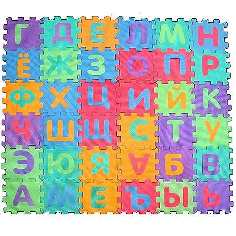 Коврик-пазл мягкий Весёлый алфавит Funny alphabet русский язык