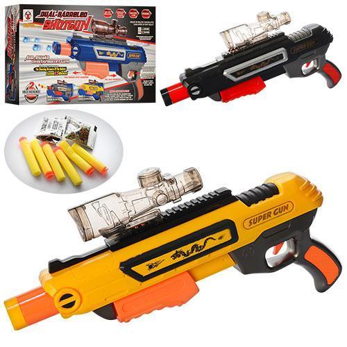 Детский пистолет K4A с водяными пулями и присосками, желтый