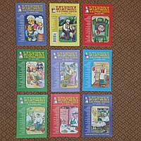 """Библиотека газеты-целительницы """"Бабушка"""" 2006 год Бабушка и ее лучшие секреты 9 шт."""