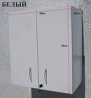 Шкаф  с замком 60х60х30, фото 1