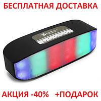 Портативная переносная колонка New Rixing NR-2014 2*3W Bluetooth RED акустика беспроводная мобильная       , фото 1