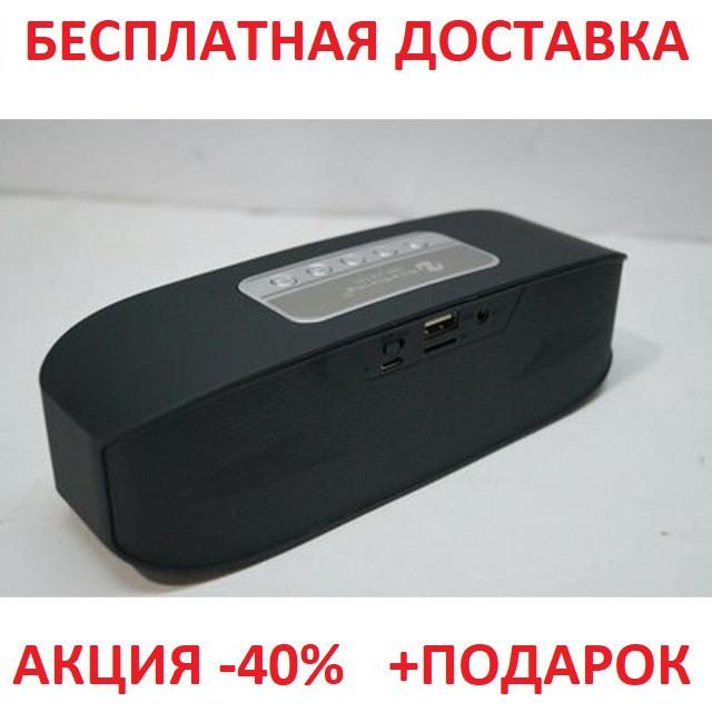 Портативная переносная колонка New Rixing NR-2014 2*3W Bluetooth GREEN акустика беспроводная мобильная