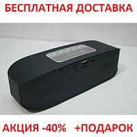 Портативная переносная колонка New Rixing NR-2014 2*3W Bluetooth GREEN акустика беспроводная мобильная       , фото 1