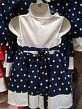 Дитячий нарядний комплект Олена сукню з болеро 2-5 років, фото 3