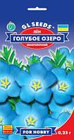 Лён Голубое Озеро нежное удивительно красивое растение цветки небесной голубизны, упаковка 0,25 г