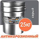 "Грунтовка ""farbex Фарбекс ГФ-021"" антикоррозийная Серая - 2,8кг, фото 3"