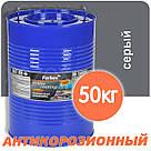 "Грунтовка ""farbex Фарбекс ГФ-021"" антикоррозийная Серая - 2,8кг, фото 4"