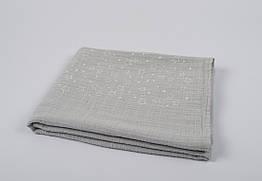 Детский плед-накидка Barine - Twinkle Star grey 110*110