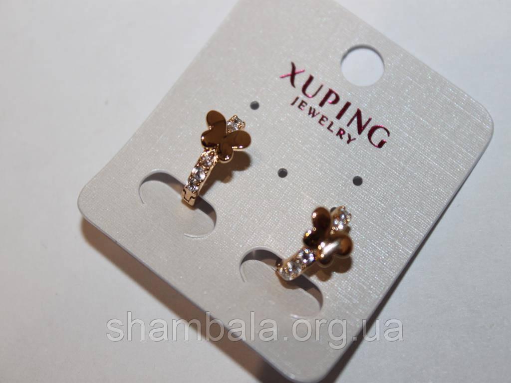 Серьги Xuping бабочки