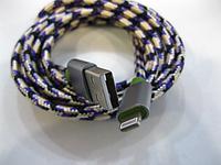 Шнур материал I5 1.8M