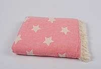 Детский плед накидка Barine  Stars Throw pembe 130*170 розовый (227465048)