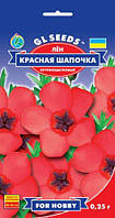 Лён Красная Шапочка посаженный большой группой поражает обилием алых цветков, упаковка 0,25 г