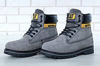 """Зимние ботинки CAT Caterpillar Colorado Boots """"Grey"""" - """"Серые""""  (Копия ААА+), фото 1"""