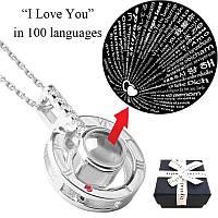 """Підвіска SUNROZ I love You """"Я люблю тебе"""" на 100 мовах Срібний, фото 1"""