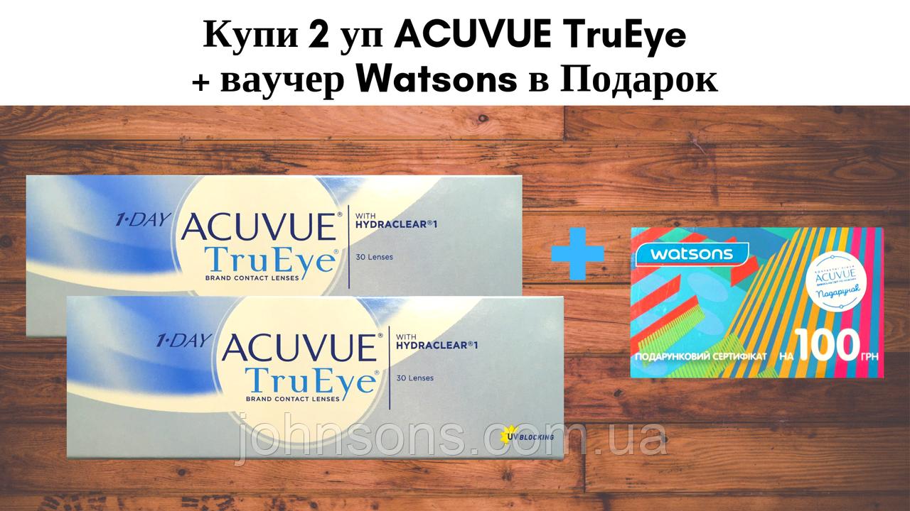 1 Day Acuvue TruEye Однодневные Контактные линзы комплект 60шт