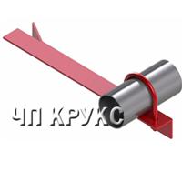 Опора УКГ 2, Кріплення газопроводу до цегляної стіни серія 5.905-18.05