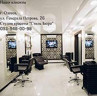 Мойка парикмахерская LEDI One, кресло парикмахерское  Flamingo 2