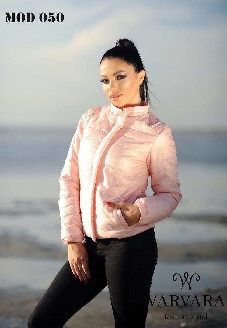 Женская куртка больших размеров (2 цвета)