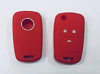 Силиконовый чехол на выкидной ключ Opel Chevrolet 3 кнопки красный