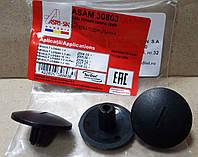 Пистон крепления подкрылка Renault Logan (Asam 30803)(среднее качество)