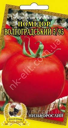 Помідор Волгоградський 5/95  0,1г, фото 2