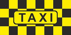Шашечки Такси магнитные