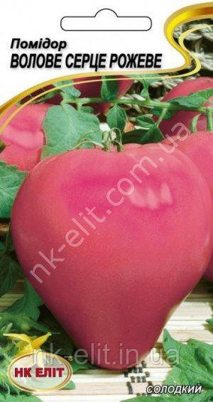 Помідор Волове серце рожевий 0,1г