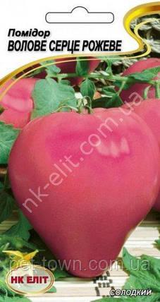 Помідор Волове серце рожевий 0,1г, фото 2
