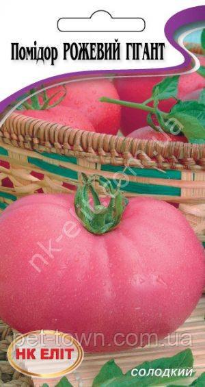 Помідор Рожевий гігант 0,1г