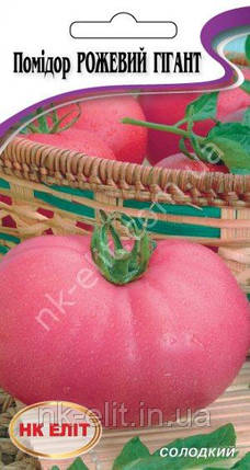 Помідор Рожевий гігант 0,1г, фото 2