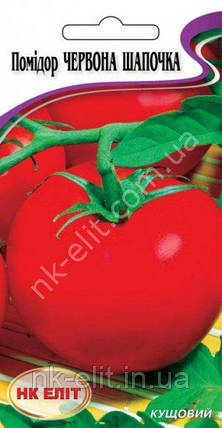 Помідор Червона шапочка 0,1г, фото 2