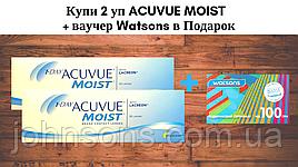 1 Day Acuvue Moist Однодневные Контактные линзы комплект 60шт
