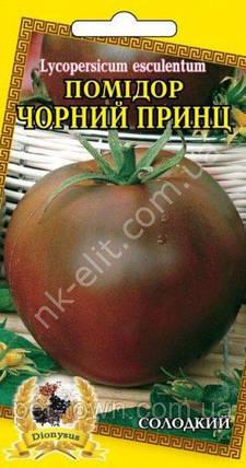 Помідор Чорний принц 0,1г, фото 2
