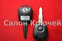 Ключ Ключ SsangYong rexton, korando, kyron, actyon 2 кн 315Mhz id48 Оригинал