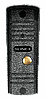 Виклична панель Slinex ML-16HR