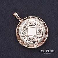 Кулон Xuping с секретом 58х45х45мм позолота 18к
