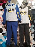 Детский спортивный костюм Бетмен 3-6 лет