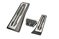 BMW 5 алюминиевые тюнинг накладки на педали BMW БМВ 5 (F10)/BMW 6(F13) 2010-/2012- АКПП (3шт)