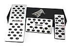Алюминиевые тюнинг накладки на педали Nismo АКПП, фото 3