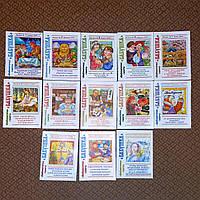 "Библиотека газеты-целительницы ""Бабушка"" 2007-2008 год Библиотечка газеты 13 шт."