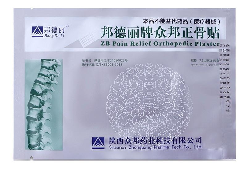 Ортопедический пластырь ZB Pain Relief Orthopedic Plaster