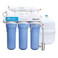 Фильтр обратного осмоса Ecosoft Absolute (MO550ECO)