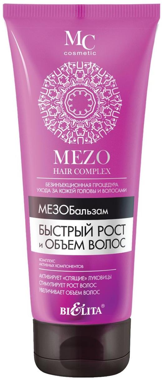 МезоБальзам Быстрый рост и объем волос