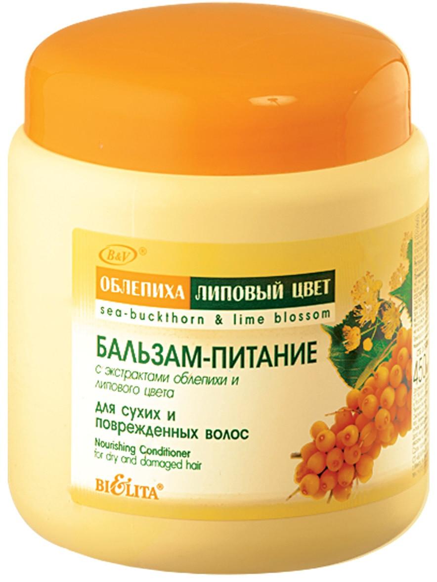 Бальзам-питание для сухих и поврежденных волос ОБЛЕПИХА