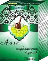 Амла-Индийского крыжовника100гр( Укрепляет корни, восстанавливая природный цвет волос)