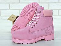 "Зимние ботинки на меху Timberland 6 inch Boots ""Pink"" - ""Розовые"" (Копия ААА+)"