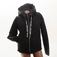Женская демисезонная куртка «Брут»