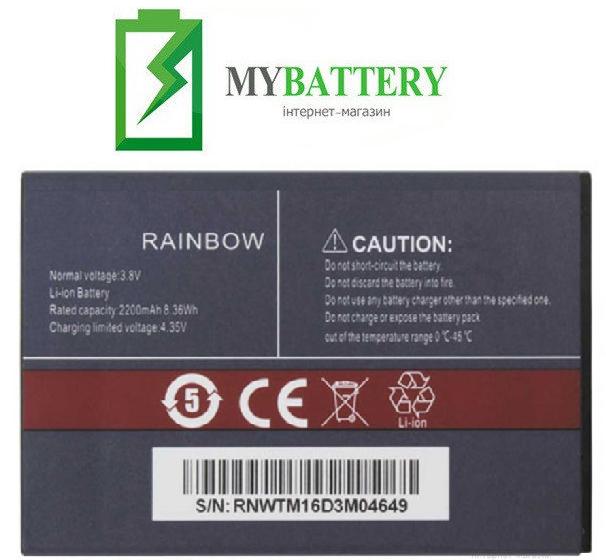 Оригинальный аккумулятор АКБ (Батарея) для Cubot Rainbow 2200 mAh 3.8V